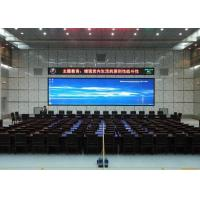 Buy cheap SMD2121 P6 Indoor Full Color Led Display / LED Video Board For Meeting Room from wholesalers