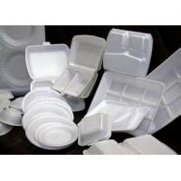 Buy cheap Mechanical Arm PS Foam Disposable Take Away Food Lunch Box Making Machine from wholesalers