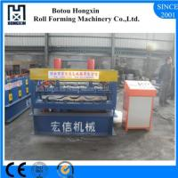Buy cheap Reliable Metal Sheet Rolling Machine , Cr12 Cutting System Metal Roof Panel Machine from wholesalers