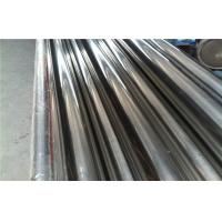 Buy cheap 304 stainless steel welded pipe polished product
