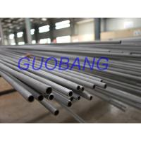 Buy cheap tp316/sus 316/W.Nr.1.4401 stainless steel pipe/tube from wholesalers