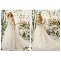 Buy cheap Supply all kinds of wedding dress 2018 Ball gown wedding gown from wholesalers