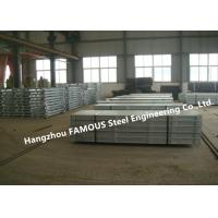 China China Factory High Strength Connecting Bolts Anti-slip Checkered Plate Steel Bailey Bridge Components on sale