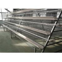Buy cheap Custom Hdpe Plastic Wire Mesh Green Or Black , Sunshine Shade Net For Agriculture from wholesalers