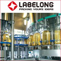 Buy cheap Hot Sale Edible oil Filling Machinery For PET Bottles,Vegetable Oil Filling Equipment from wholesalers