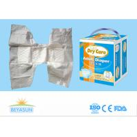 Buy cheap Ultra Thick Printed Adult Disposable Diapers For Old Age , Free Sample from wholesalers