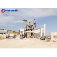Buy cheap LB2000 Asphalt Mixing Plant from wholesalers