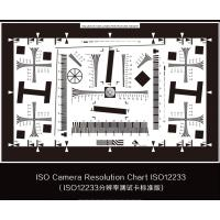 Buy cheap Enhanced ISO 12233 Resolution Test Chart 3nh ISO12233 Resolution Test Chart with from wholesalers