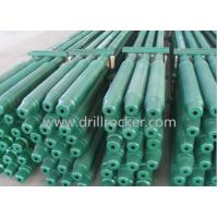Buy cheap Drill collar/all kinds for drilling collar/API Spec Non magnetic Drill Collar--Oil and gas equipment from wholesalers