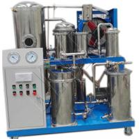 Buy cheap High Vacuum Lubricating Oil Purifier for Used Hydraulic Oil with ISO and Ce Approval from wholesalers