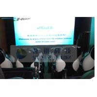 Buy cheap Indoor Amusement 5D Cinema System / Laser Game Center Equipment For 3 People product