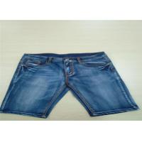 Buy cheap Hygroscopicity Good Mens Short Twill Soft Cotton Spandex Fabric from wholesalers