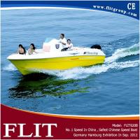 Buy cheap 2012 Most Popular Center Console Fishing Boat from wholesalers