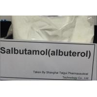 Buy cheap No Side Effect Fat Loss Steroids Salbutamol Weight Loss CAS 51022-70-9 from wholesalers