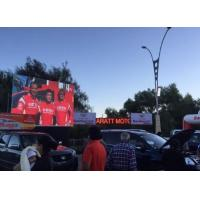 Buy cheap Nationstar SMD3535 Outdoor Rental LED Display Die Casting Aluminum p8 outdoor LED screen from wholesalers