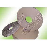 Buy cheap Adhesive Carrier Tapes from wholesalers
