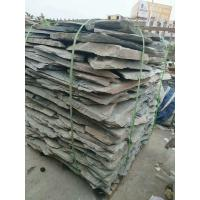 Buy cheap Outdoor Custom Slate Cultured Stone For Wall Cladding Corner Stone from wholesalers