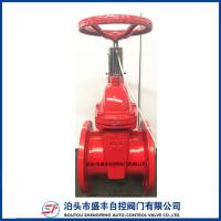 Buy cheap IRON BODY FIRE PROTECTING Gate Valves With fire fighting factory with h igh quality from wholesalers