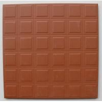 Buy cheap $5.3/sqm 600*600mm glazed porcelain tile product