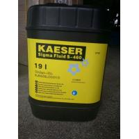 Buy cheap Screw air compressor parts Keaser synthetic oil S460 compressor lubricant oil from wholesalers