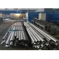 Buy cheap Cold Roll Sanitary Stainless Steel Tube Austenitic Steel For High Pressure from wholesalers