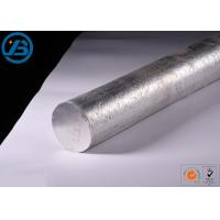 Extruded Round Pure Magnesium Rod / Bar AZ31B ZK61M AZ91D SGS Certification
