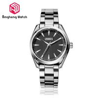 Buy cheap Water Resistant Mens Metal Strap Watches , Black Stainless Steel Watch Mens from wholesalers