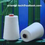 Buy cheap Bamboo Fiber Yarn for Knitting Use Ne32s/2 from wholesalers