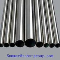 """Buy cheap 8"""" sch40 Super Duplex SS Seamless Pipe ASTM A789 A790 UNS32750 S32760 from wholesalers"""