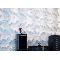Quality Eco-friendly Plant Fiber Modern 3D Wall Panels for sale