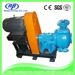 Buy cheap AH Slurry Pump 1.5/1B-AHR product