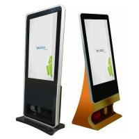 Buy cheap Metro / Kiosk / Lobby LCD AD Player Display Screen 26 - 84 Inch for Advertising from wholesalers