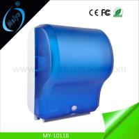 Buy cheap infrared touchless paper cut dispenser for toilet from wholesalers