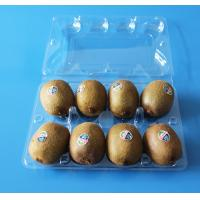 Buy cheap Manufactury Disposable plastic fruit packaging punnet Food grade material PET plastic kiwi packaging box FDA EU approved product