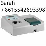 Buy cheap UV752 cheap uv visible uv/vis spectrometer price from wholesalers