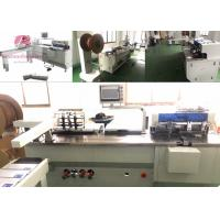 Buy cheap Automatic Duo ring inserting machine with hole punching function PBW580 from wholesalers