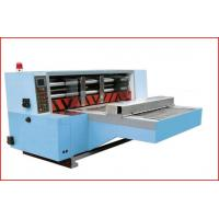 Buy cheap Automatic Rotary Die-cutting Machine, Automatic Back-kick Feeding, Die-cutting + Creasing from wholesalers