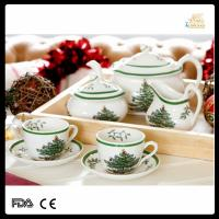 Buy cheap royal porcelain Christmas 15pcs tea set for gift from wholesalers