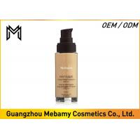 Buy cheap Ultimate Pure Liquid Mineral Foundation Natural Sheer Matte SPF30 Cruelty Free from wholesalers