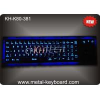 Buy cheap Rugged Vandal resistant Backlit Metal keyboard with track ball , USB interface and 80 keys from wholesalers