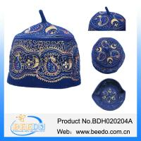 Buy cheap Middle east Africa trendy wool felt Embroidery muslim hat from wholesalers