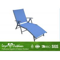 Buy cheap Commercial Long Lightweight Aluminum Folding Lawn Chairs , 7 Position Travel Beach Chair Multi - Color from wholesalers
