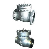 Buy cheap Swing Check Valve (H44H) from wholesalers