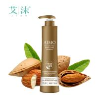 Buy cheap Create Your Own Brand Panthenol Rice Extract Collagen Shampoo for Dry Scalp from wholesalers