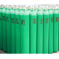 Buy cheap 2.5L - 40L High Pressure Hydrogen Gas Industrial Gas Cylinders ISO9809 from wholesalers