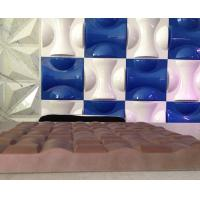 Buy cheap DIY SMC Wall Panels 3D Plate Kitchen Wall Hanging Water Proof from wholesalers