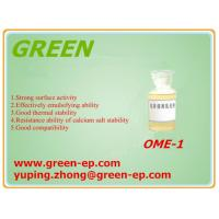 Buy cheap Oil base drilling fluid primary emulsifier OME-1 from wholesalers
