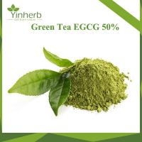 Buy cheap EGCG 50% Green Tea Extract from wholesalers