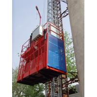 Buy cheap Building Material Cage Hoist 1200kg Red Painted 3.6 x 1.5 x 2.5m from wholesalers