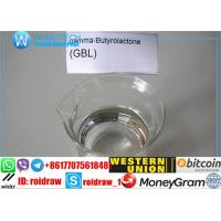 Buy cheap GBL 99% Purity 1 4 Butanediol BOD 1 4-Dihydroxybutane White Crystalline Powder from wholesalers